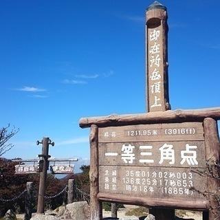 【登山】山あそび【10/22(日)・赤目四十八滝】の画像