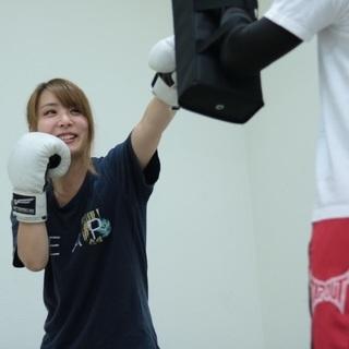 キックボクササイズ教室 初回無料体験実施中! − 静岡県
