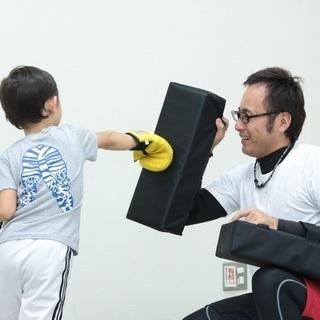 キックボクササイズ教室 初回無料体験実施中! - 教室・スクール