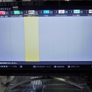 ☆東芝 TOSHIBA 37ZP3 REGZA プレミアム高画質&シアターグラス3D対応モデル37V型液晶テレビ - 横浜市