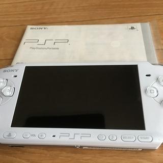 PSP  2000【美品】