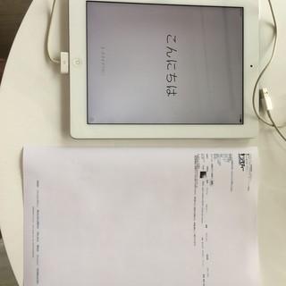 【美品】ipad3 softbank 第3世代 32GB wifi+cellular シルバー 判定〇 MD370J/A 動作良好 送料込み - 売ります・あげます