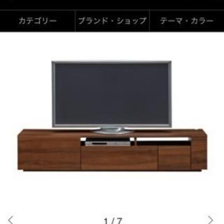 FLYMEeテレビボード