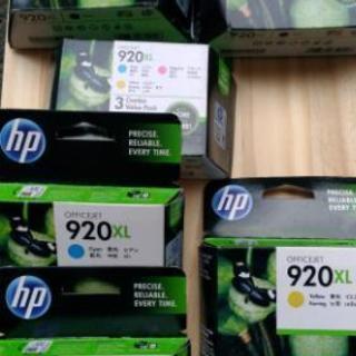 HPプリンターインク 920XL 4色2セット