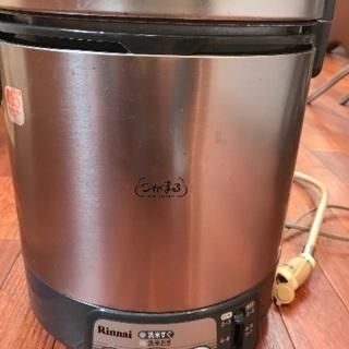 美品リンナイ🔥炊飯器  LPガス用   こがまる