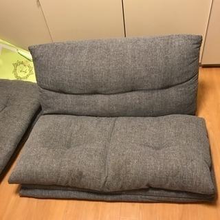 ソファー(座椅子)2セット