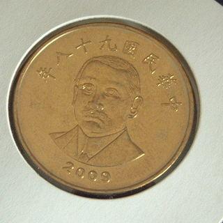 ★台湾硬貨★中華民国八十九年硬貨★新古品 本物★コレクション