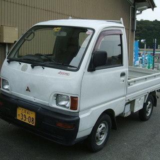 【希少車!】H7 ミニキャブ・トラック 4WD-AT車 エアコン・...
