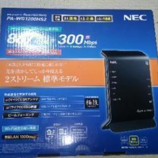 未開封!NEC製Wi-Fiホームルーター Aterm WG1200HS2