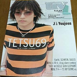 UV vol.69