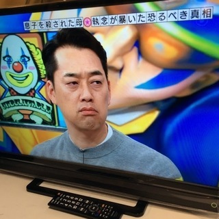 【全国送料無料・半年保証】液晶テレビ 2017年製 TOSHIBA...