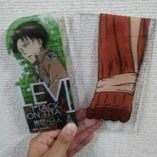 進撃の巨人定規セット0円!