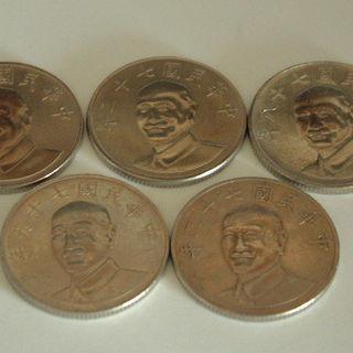 ★台湾硬貨★中華民国 10圓硬貨5枚★中古品 本物★コレクション