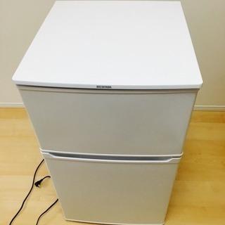 ほぼ新品!アイリスオーヤマ 小型 冷凍冷蔵庫