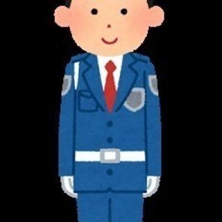 【警備・シニア歓迎】交通誘導セキュリティスタッフ募集