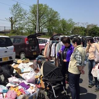 株式会社創建Presents ★出店無料★フリーマーケット in 神戸市