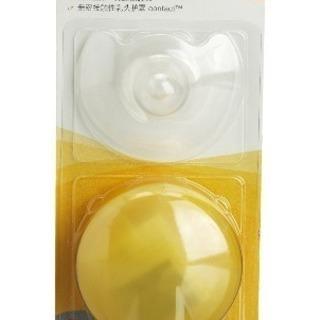 メデラ 乳頭保護器+哺乳瓶(ピジョン)
