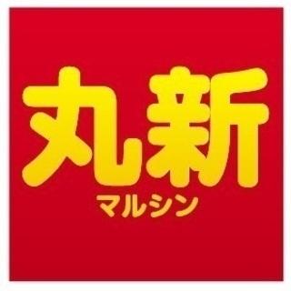 【不用品】軽トラ13,000円から!即日対応