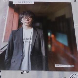 高橋優  2017秋田キャラバンガイドブック
