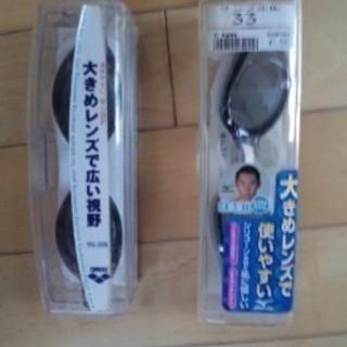 デサントとMIZUNOのスイミングゴーグル まとめて300円  (...