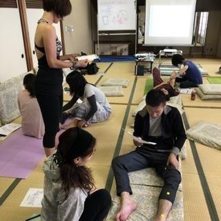 西川尚美に学ぶ陰ヨガ勉強会
