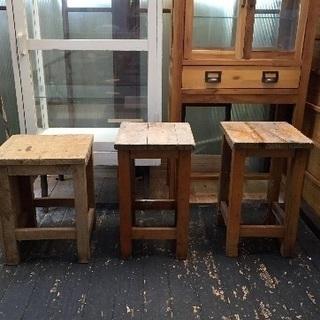 ヴィンテージ スツール 椅子 3つセット