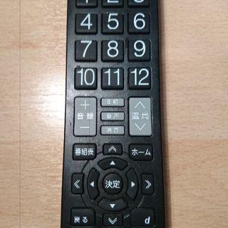 テレビ 代替 リモコン 無くされた方 どっかいった方