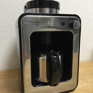 コーヒーメーカー/大人気siroca