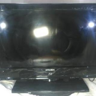 26型テレビ