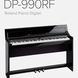 Roland  DP990RF  定価17万4千円 値下可