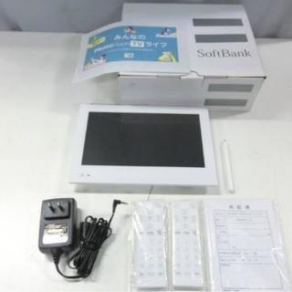 Softbank フォトビジョンテレビ 地デジ