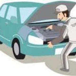 ユーザー車検代行