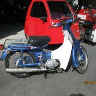 ヤマハメイト50cc2スト V50ジャンク