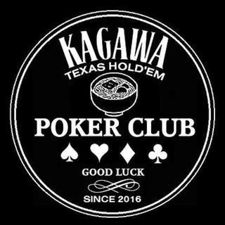 ポーカー遊んでみませんか?