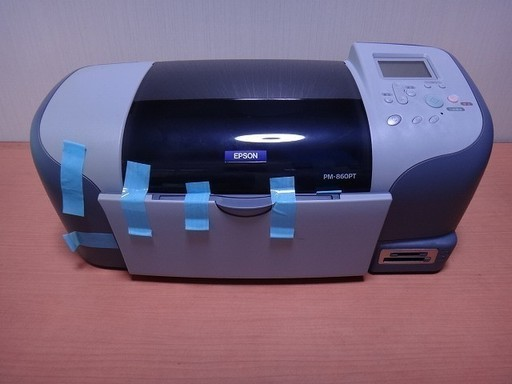 EPSON PM 860PT DRIVER DOWNLOAD