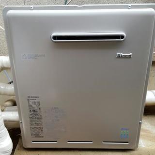 長野で給湯器最も安く交換しませんか?