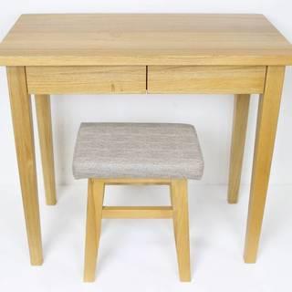 【美品】無印良品 MUJI タモ材 ナチュラル引出し付きテーブル ...
