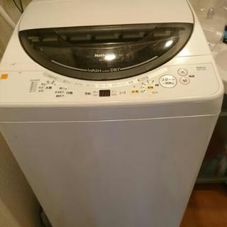 National洗濯機