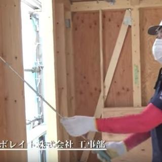 急成長中につき、木材劣化対策工事を行う施工員募集。誠実な方なら未経...