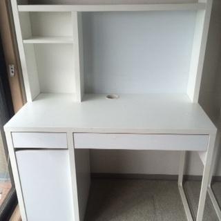 [家具]イケヤの学習机①(白色)