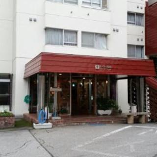 湯沢 リゾートマンション