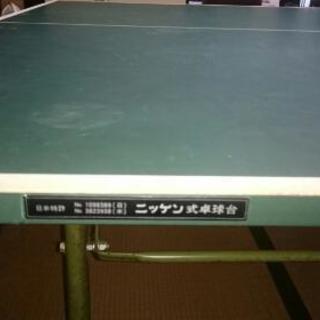 公式卓球台