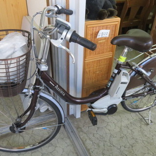 BRIDGESTONE/ブリジストン  電動自転車