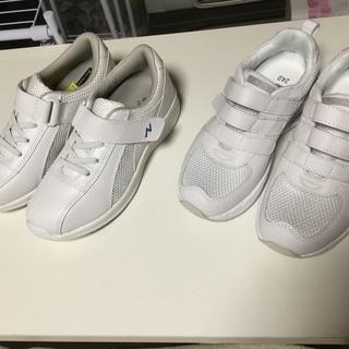 【終了】未使用品 ナース靴 24cm  2足