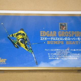 【帝王】エドガーグロスピロンのスー...