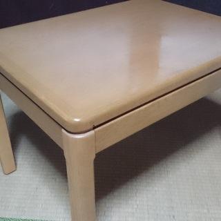 karimoku(カリモク)センターテーブル/リビングテーブル カ...