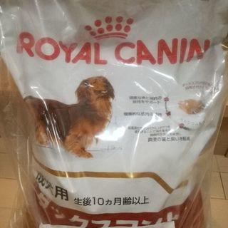 ロイヤルカナン7.5kg未開封