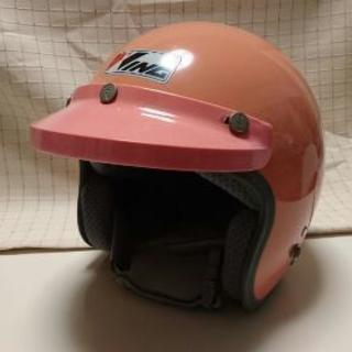 ヘルメット(女性用)