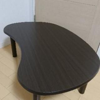 ローテーブル ビーンズ型 ニトリ