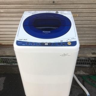 Panasonic  全自動電気洗濯機  5kg   NA-FS5...